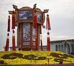 chineseantern1